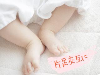 赤ちゃんの両足