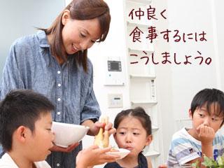 食卓で子供達に給仕する母親