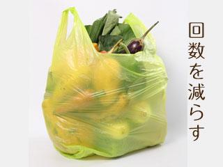 ショッピング袋に入った野菜