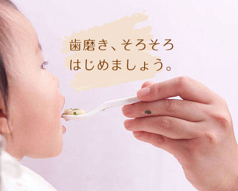 赤ちゃんの歯磨きはいつから?歯ブラシ嫌いを防ぐ必須ステップ3つ