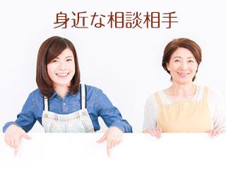 年配の女性と娘が並んで座っている