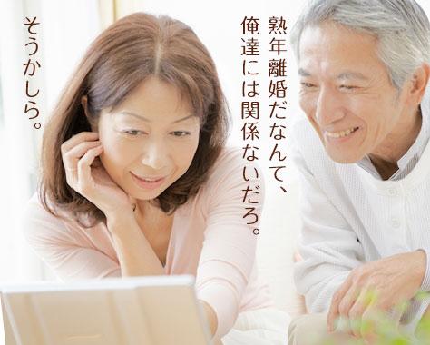 【熟年離婚度チェック】すでに潜んでる!?離婚を切り出される原因を診断