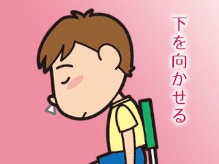 鼻に詰め物をして下を向く子供
