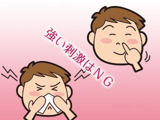 鼻をかむ、鼻をほじる子供