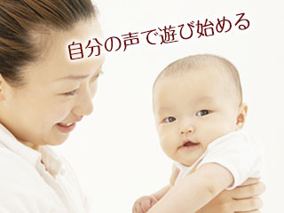 母親に抱かれてご機嫌な赤ちゃん