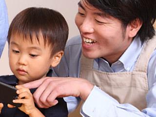 父親と遊ぶ子供