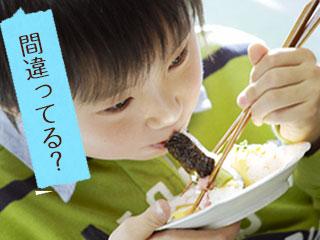 ご飯を食べながら考え込む子供