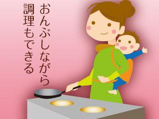 赤ちゃんをおんぶしながらフライパンを持つ母