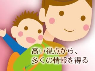おんぶされる赤ちゃんのイラスト