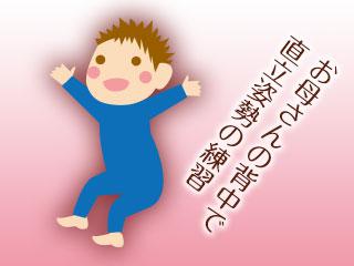 おんぶされた時の赤ちゃんの姿勢