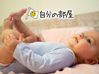 横になって部屋の中を見ている赤ちゃん