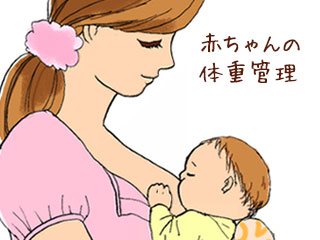 赤ちゃんに授乳させている
