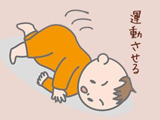 赤ちゃんが寝転んでいる