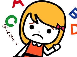 アルファベットに囲まれて困る女児のイラスト