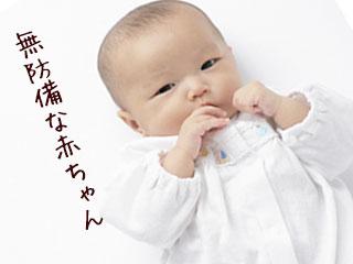 横になる赤ちゃん