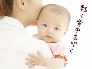 赤ちゃんを胸に抱き上げている母