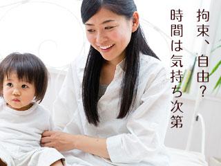 子供の傍に座る母親