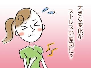 ストレスで胸を押さえる女性