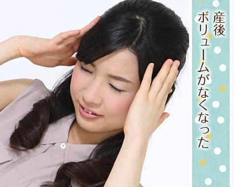 【女性の薄毛の原因】20代でも妊娠出産で「斎藤さんだぞっ!」