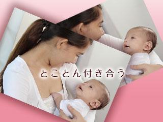赤ちゃんを胸に抱いて