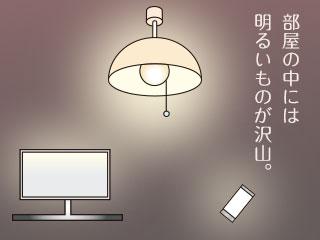 部屋の中に光る蛍光灯、テレビ、スマホ