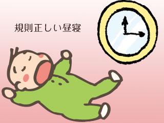 寝る赤ちゃんと時計