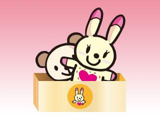 玩具箱にウサギのシールが貼ってある