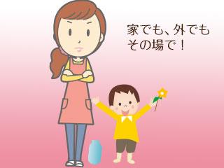花瓶の花にいたずらした子供の傍に立つ母親