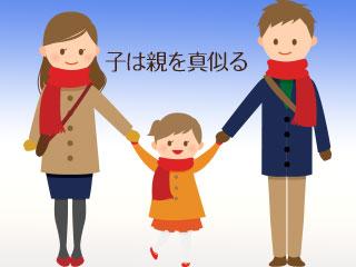 親子3人が手を繋ぐ