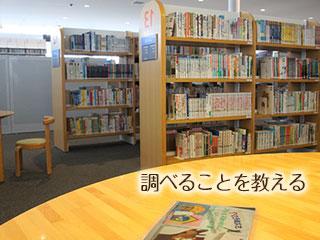 図書館内部書架が並ぶ