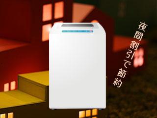 夜間使用の洗濯機