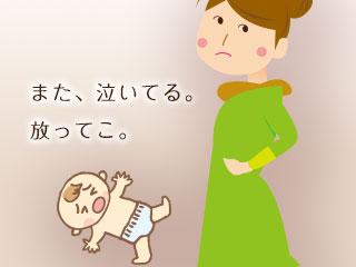 泣いてる赤ちゃんを傍観する母親