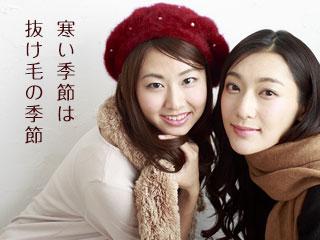 冬ファッションの女性達