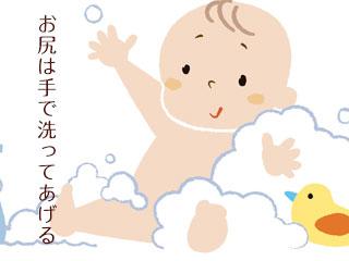 お風呂で泡にまみれる赤ちゃん