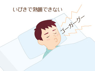いびきをかく男性