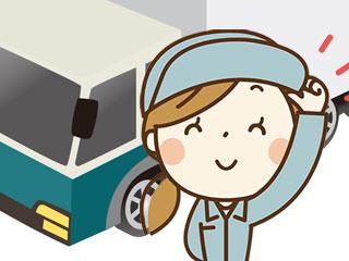 宅配トラックと女性ドライバー