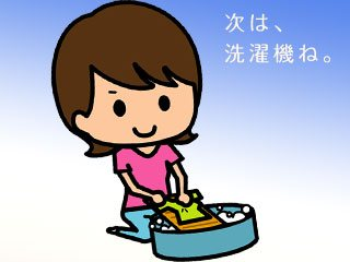 洗濯板で洗う主婦
