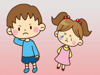 女の子を泣かせる男の子