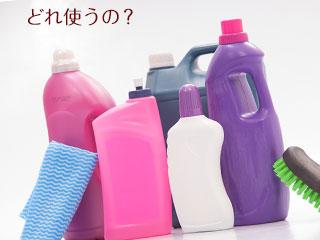 雑然と並んだ洗剤