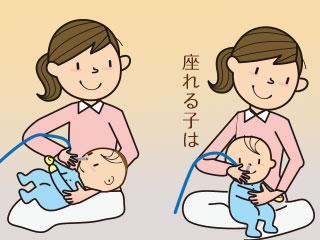 鼻水を吸引器で吸い取る時の赤ちゃんの姿勢