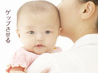 母親に抱きかかえられる赤ちゃん