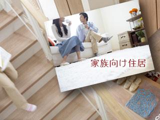 階段を降りる人、居間でくつろぐ夫婦