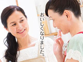 姑に料理を教わる嫁