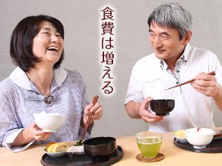 年配の夫婦が食事をしている