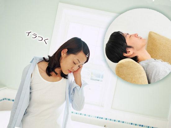 昼寝する夫を考えてイラつく妻