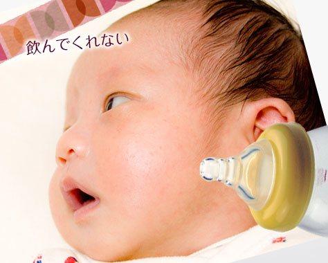 【赤ちゃんがミルクを飲まない原因】ゴクゴク飲むようになる4つの対策