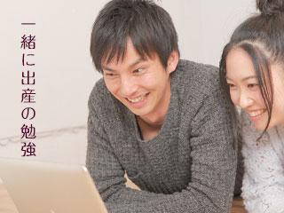 夫婦一緒にパソコンを見ている