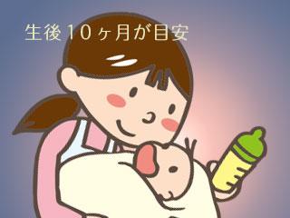 哺乳瓶を持つ母親