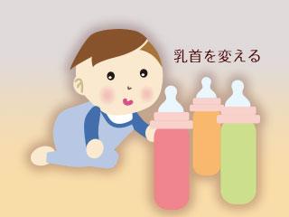 赤ちゃんと複数の哺乳瓶