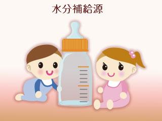 哺乳瓶の傍に座る赤ちゃん